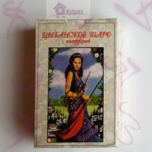 """Таро """"Цыганское"""""""